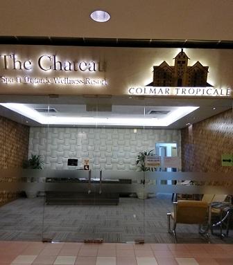 the chateau spa organic