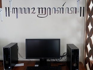 komputer di DCS