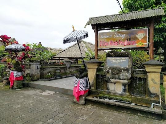 pintu masuk desa panglipuran
