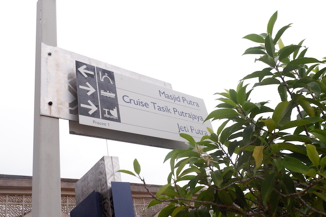 lokasi cruise tasik putrajaya